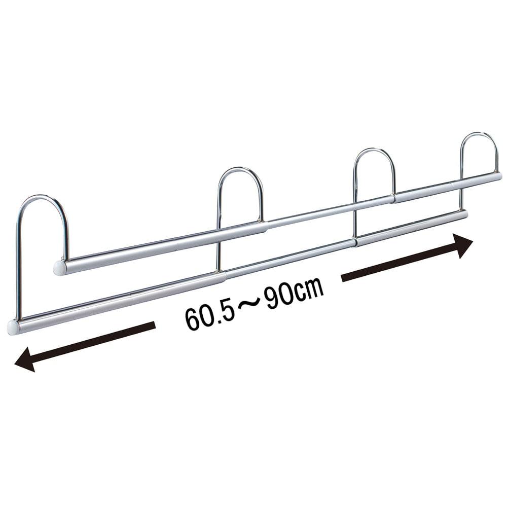 引っ掛けるだけで、収納力UP 伸縮式収納力大幅アップハンガー 幅60.5~90cm 伸縮式だから、設置箇所にぴったりと合わせられます。