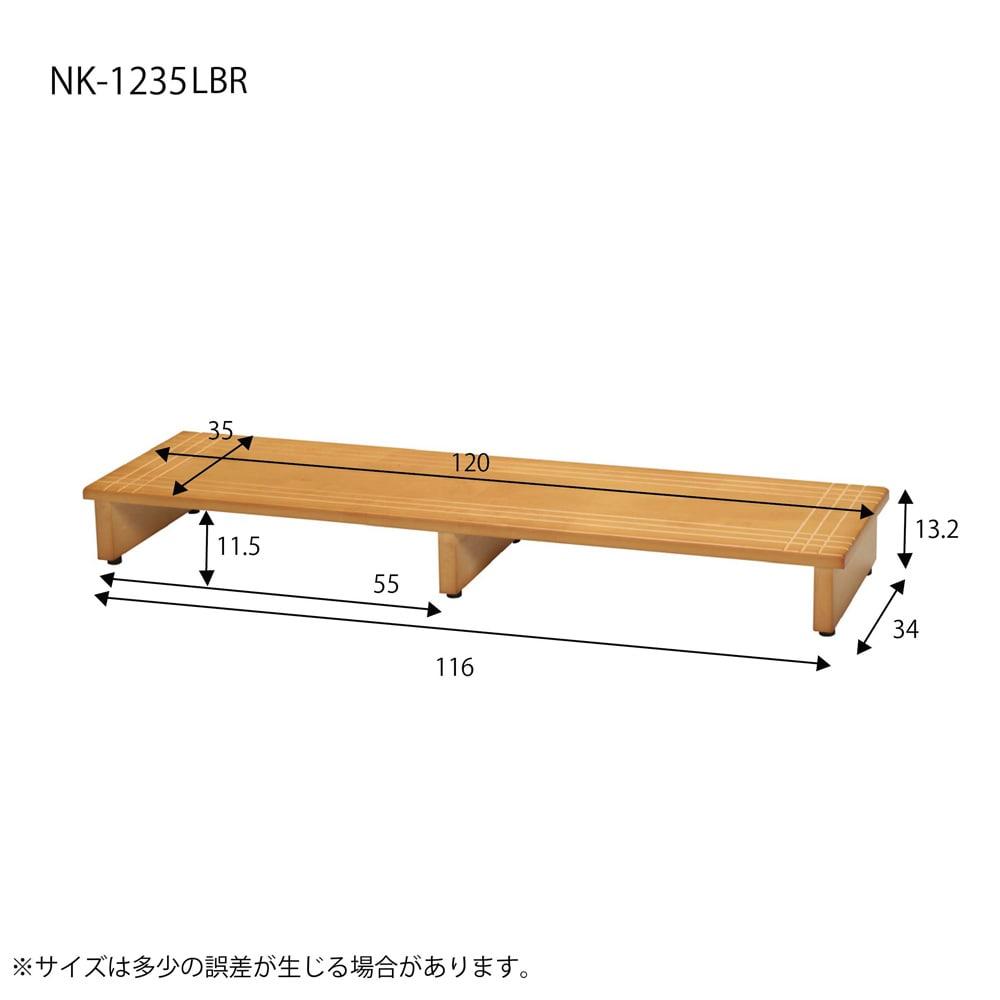 天然木玄関ふみ台 幅120cm 詳細サイズ