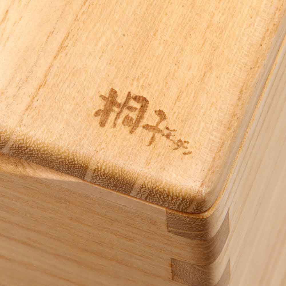 イシモク「桐子モダン」 桐の米びつ 20kg ふたの端には焼印入り。