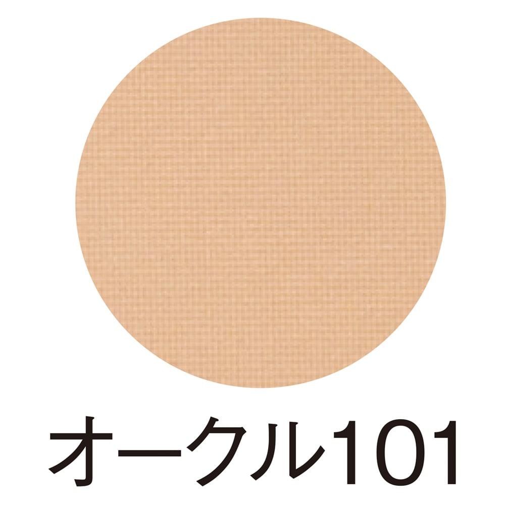 TV&MOVIEシリーズ d-Beauty秋冬号特別セット M50809