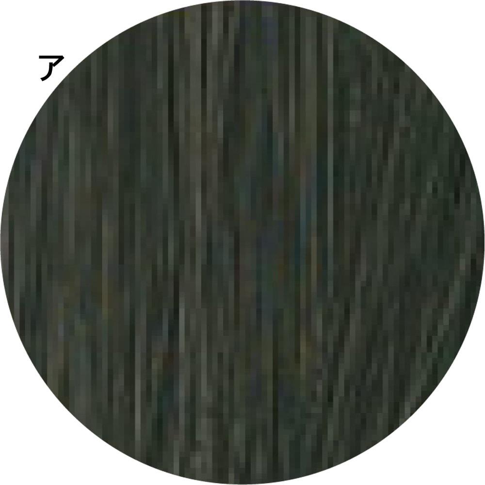 アートネイチャー アートミクロンプラビ パウダー 8g M51709