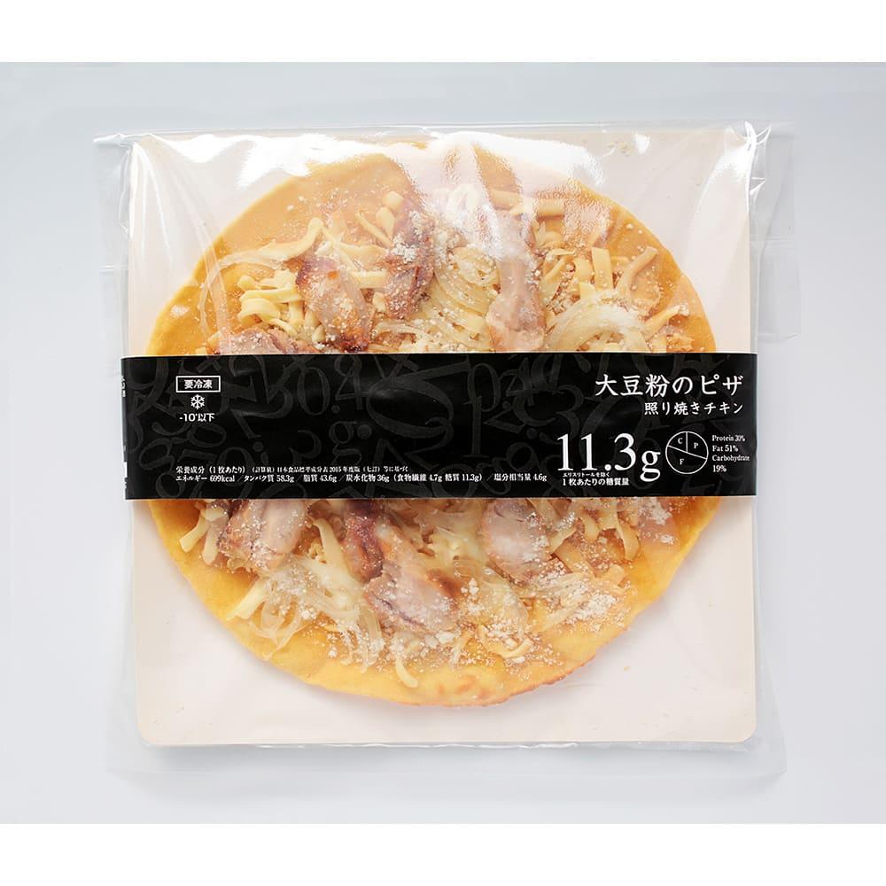 「低糖専門キッチン 源喜」 具だくさん大豆粉ピザ3種セット 【照り焼きチキン】…1枚