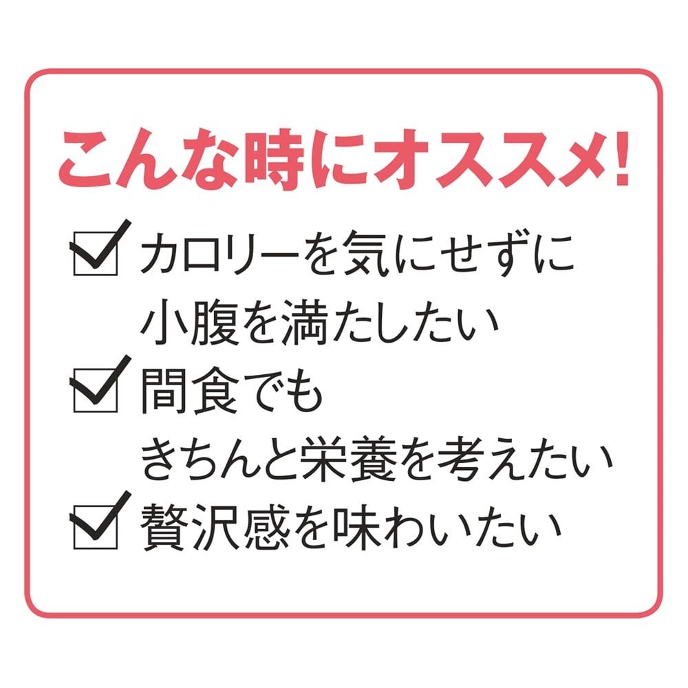1日堅果ミックス ヘーゼルナッツ 3箱(12袋×3)