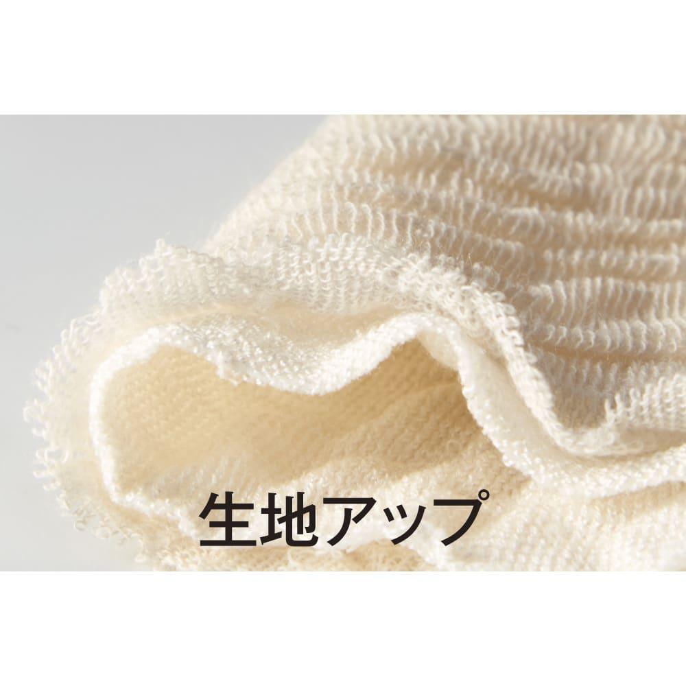肌側シルク シャーリングプルオーバー シルクの編地と綿の編地を接結して二重にし、肌への優しさと暖かさを両立。