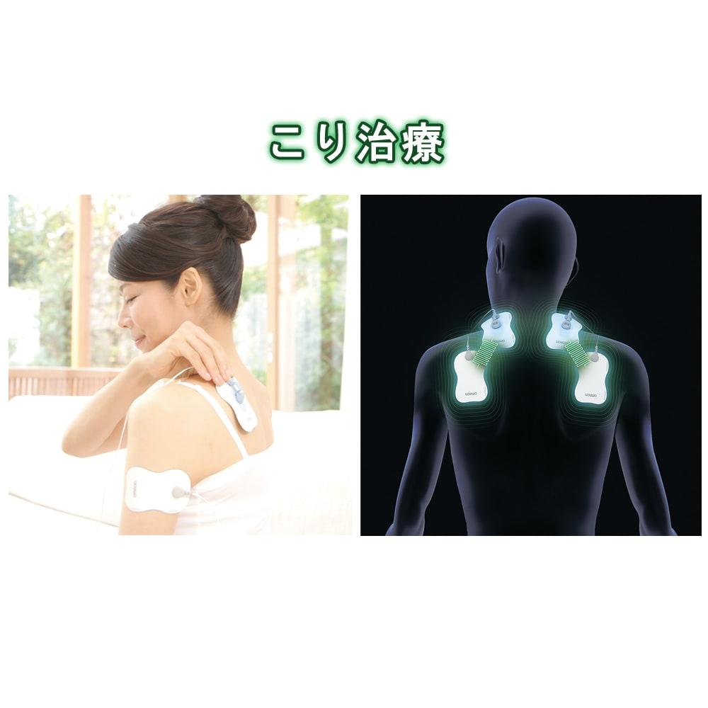 オムロン電気治療器 お得なセット [4枚パッドで広範囲をもみほぐす] 4枚のパッドでこり用マッサージ波形を広く効率的に流すことで、筋肉の収縮・弛緩を促し、血液の流れを改善します。