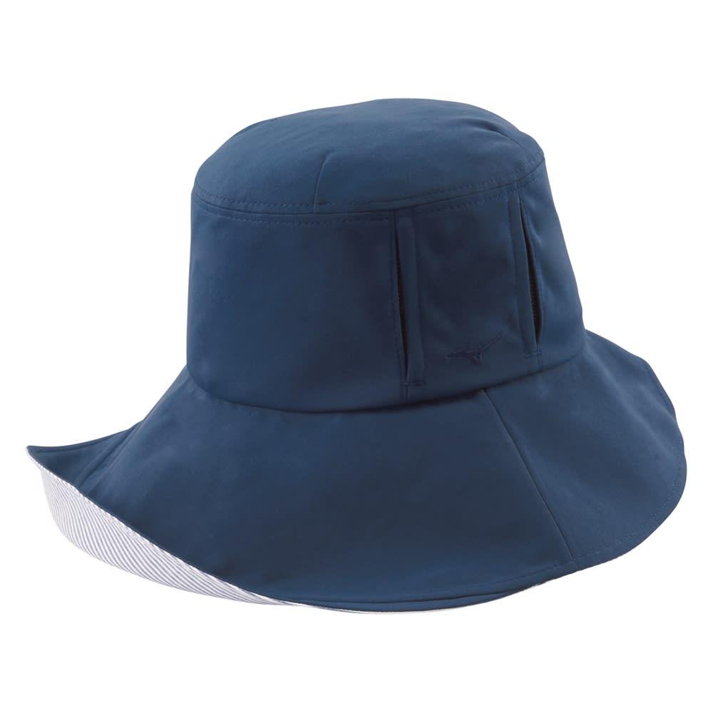 MIZUNO/ミズノ 着る木陰のつば広帽子 (イ)ネイビー (内側)ブルーストライプ UVカット率約98%〈ネイビー〉