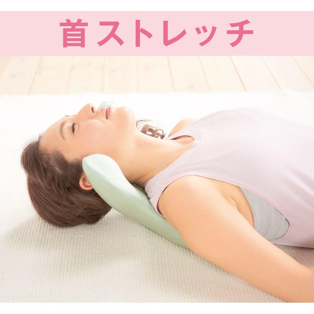 エアロライフ グッド・コア 腹筋以外にも使い方いろいろ スマホの見過ぎなどで、疲れた首を伸ばし整えます。