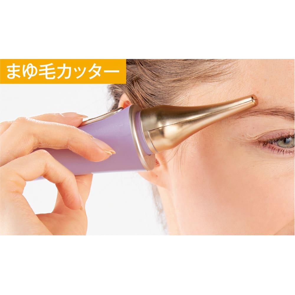 シェーバーミニ ノヘア 4C Plus 専用アタッチメントで細かなところまでケア まゆ毛のお手入れに 細かいところまでカットできる専用カッターで眉のお手入れも簡単です。