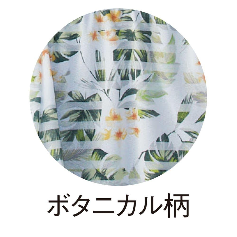 ブラウジングカバーアップ水着 (イ)ボタニカル