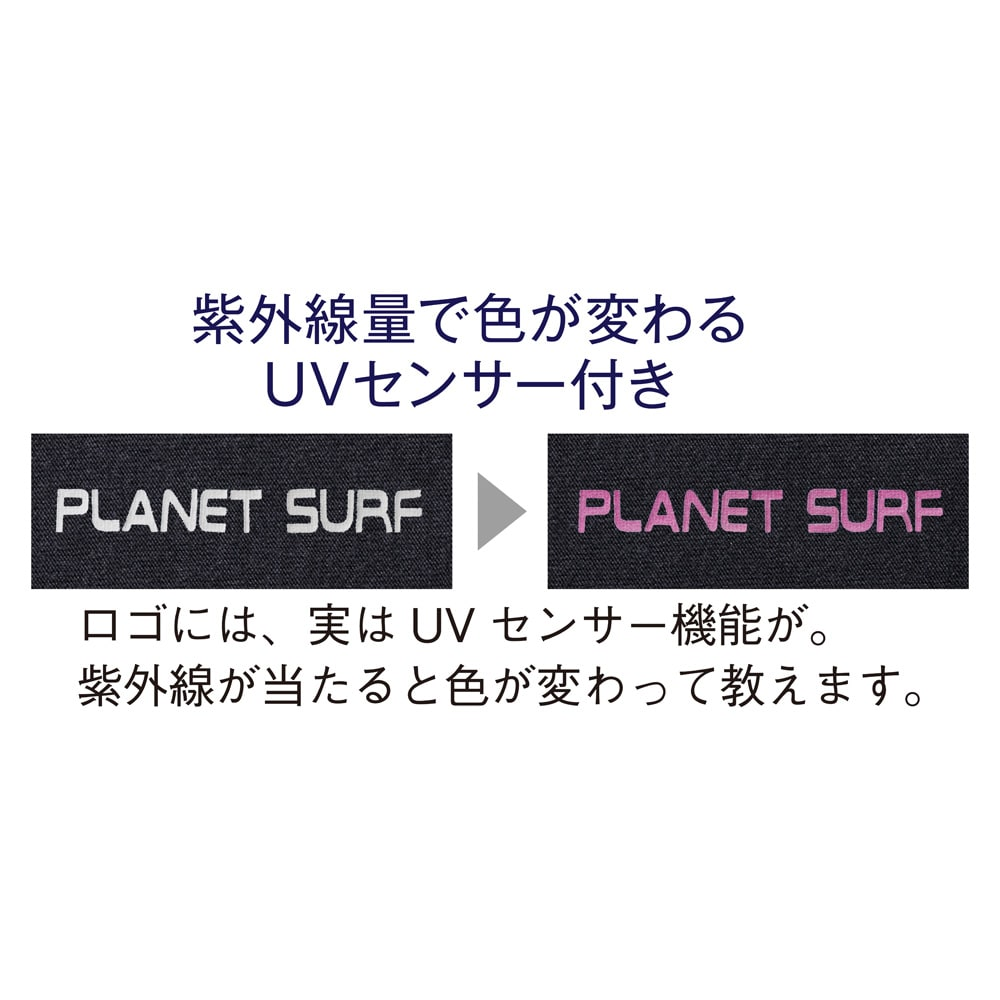 PLANET SURF/プラネットサーフ UVケア スナップトップフーディ