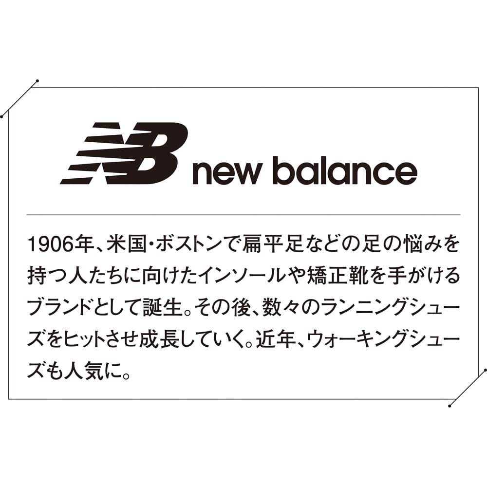 new balance/ニューバランス WW630スニーカー
