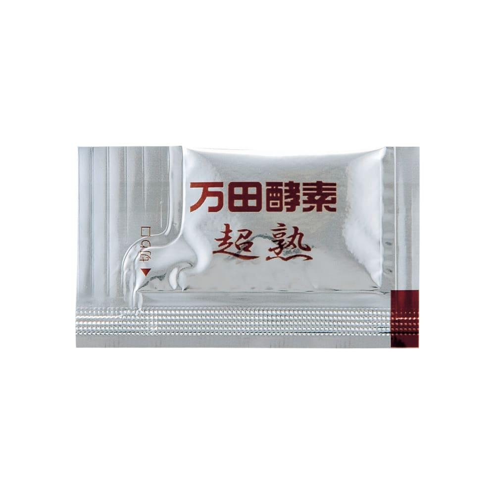 万田酵素「超熟」 ペースト状携帯パック 約100g(60袋) 【お得な3箱】 1包1.67g