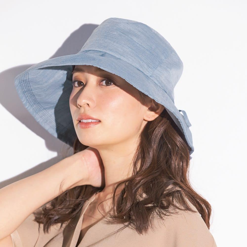 ベル・モード 風が通る木陰の帽子 (イ)ブルー コーディネート例 近赤外線UVカット率遮光率約99%以上〈各色〉