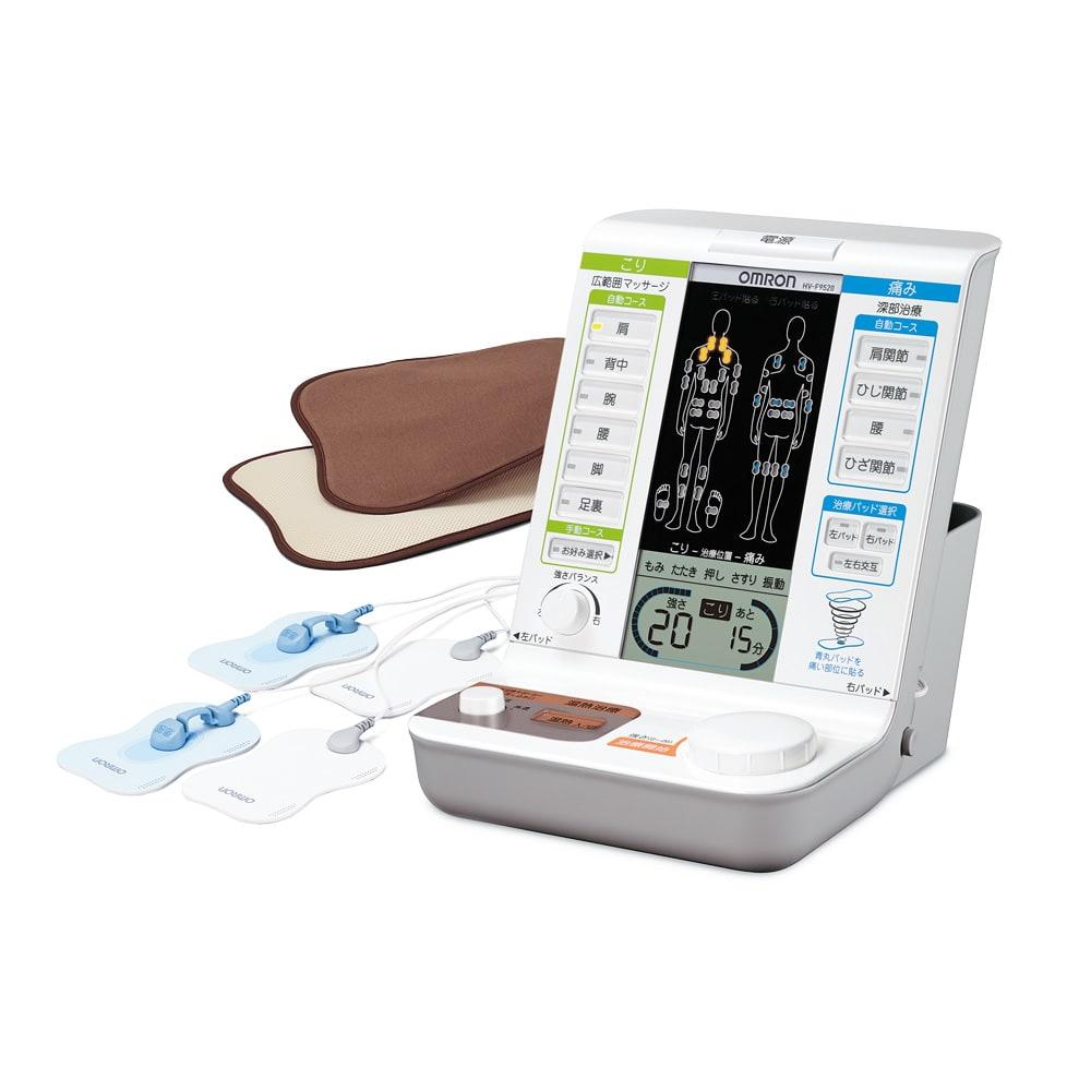 オムロン電気治療器 お得なセット