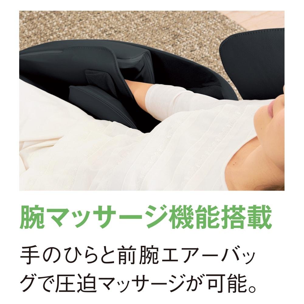フジ医療器 マッサージチェア(骨盤モード搭載) 腕マッサージ機能搭載 手のひらと前腕エアーバッグで圧迫マッサージが可能。