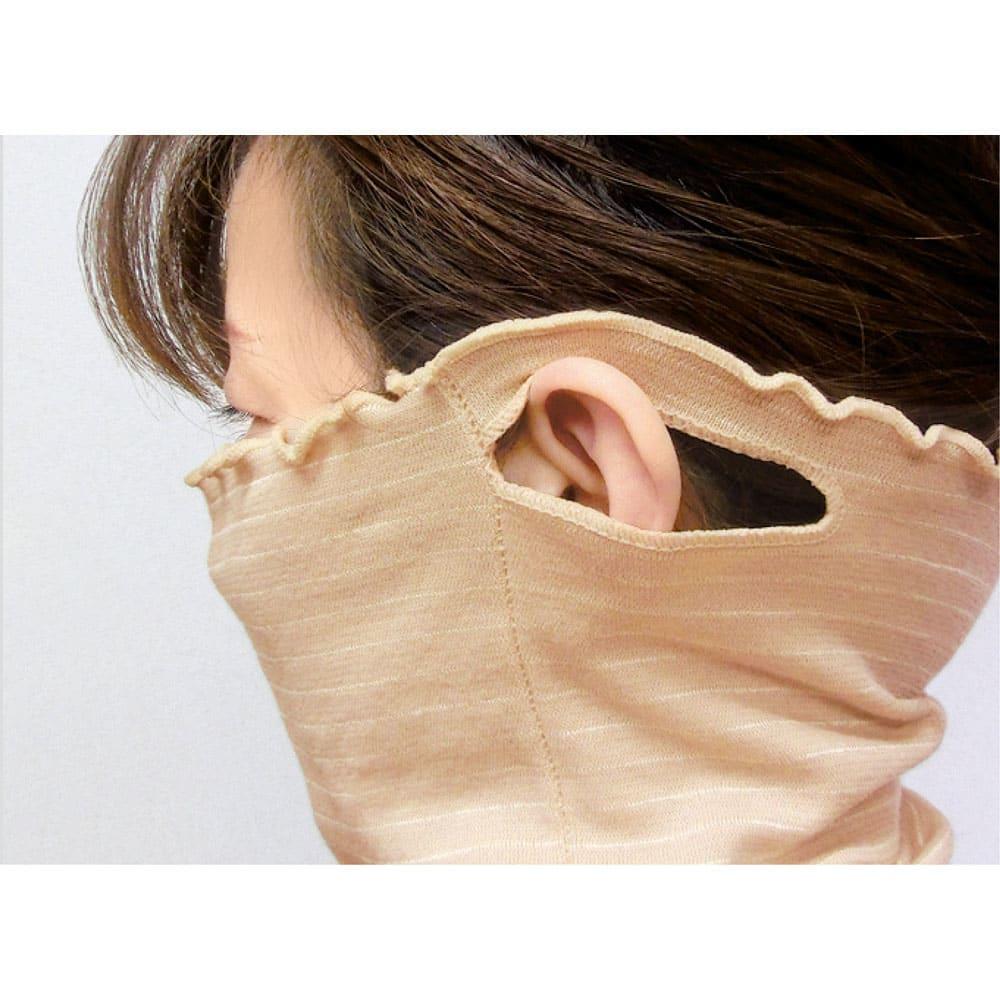 涼感UVフェイスガード 同色2枚組 耳にかければ、ずれ落ちにくい。