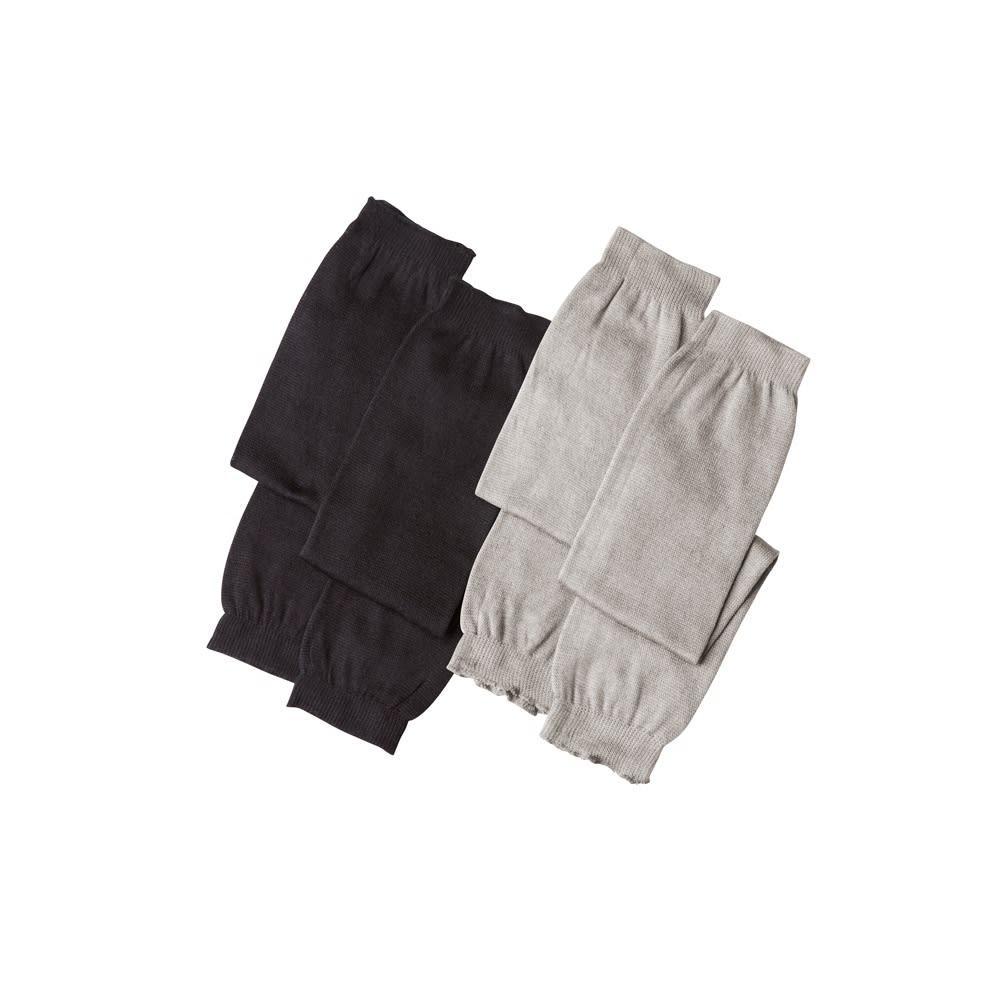 シルク美人シリーズ 起毛シルク100% ニーハイウォーマー(日本製) 左から(イ)ブラック (ア)ライトグレー