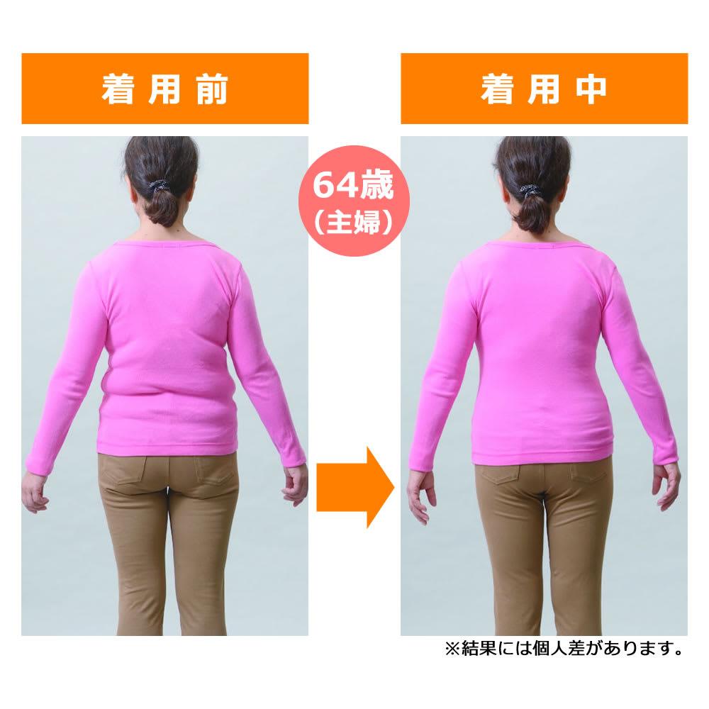 桜香流セルスルーエステ タンクトップ&ガードル(同色同サイズ)