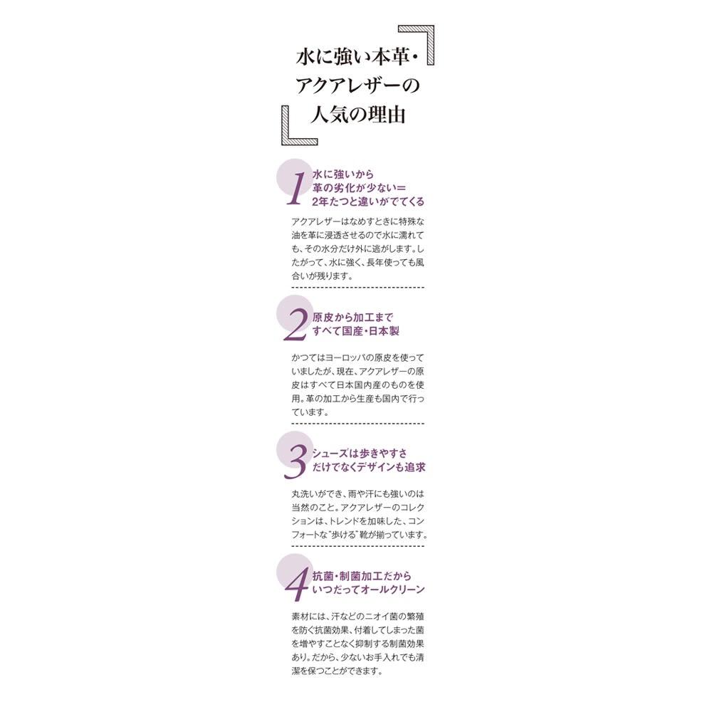 AQUALEATHER(R)/アクアレザー ふわふわボアモカシン