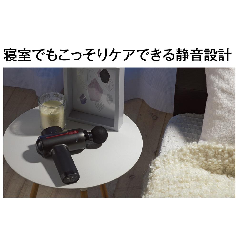 軽量ピンポイントガン MYTREX REBIVE(マイトレックスリバイブ) 寝室でもこっそりケアできる静音設計