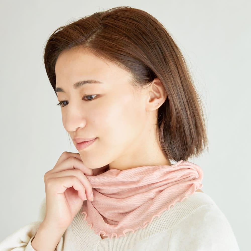 天使のカッペリーニシルク おやすみロングマスク 選べる2枚組(日本製) (ウ)ピンク コーディネート例 ネックカバーとしてお洒落に首に巻き、寒い時にはマスクの上から口元まで覆い、外出先の冷えケアにも。