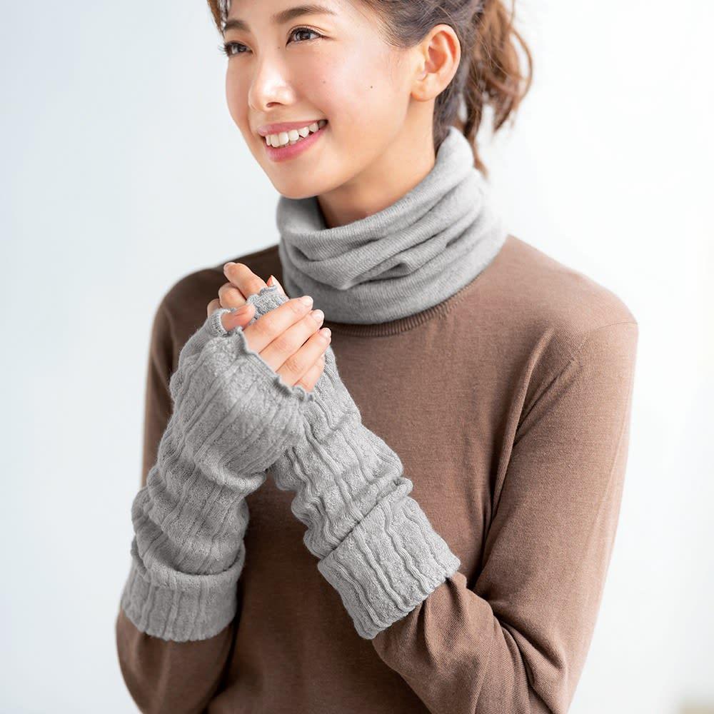 シルク美人シリーズ メリノウール×内側起毛シルク UVネックウォーマー(日本製) (ウ)ライトグレー コーディネート例 アームウォーマー(別売)はくしゅくしゅとシワを寄せて使ってもおしゃれ。
