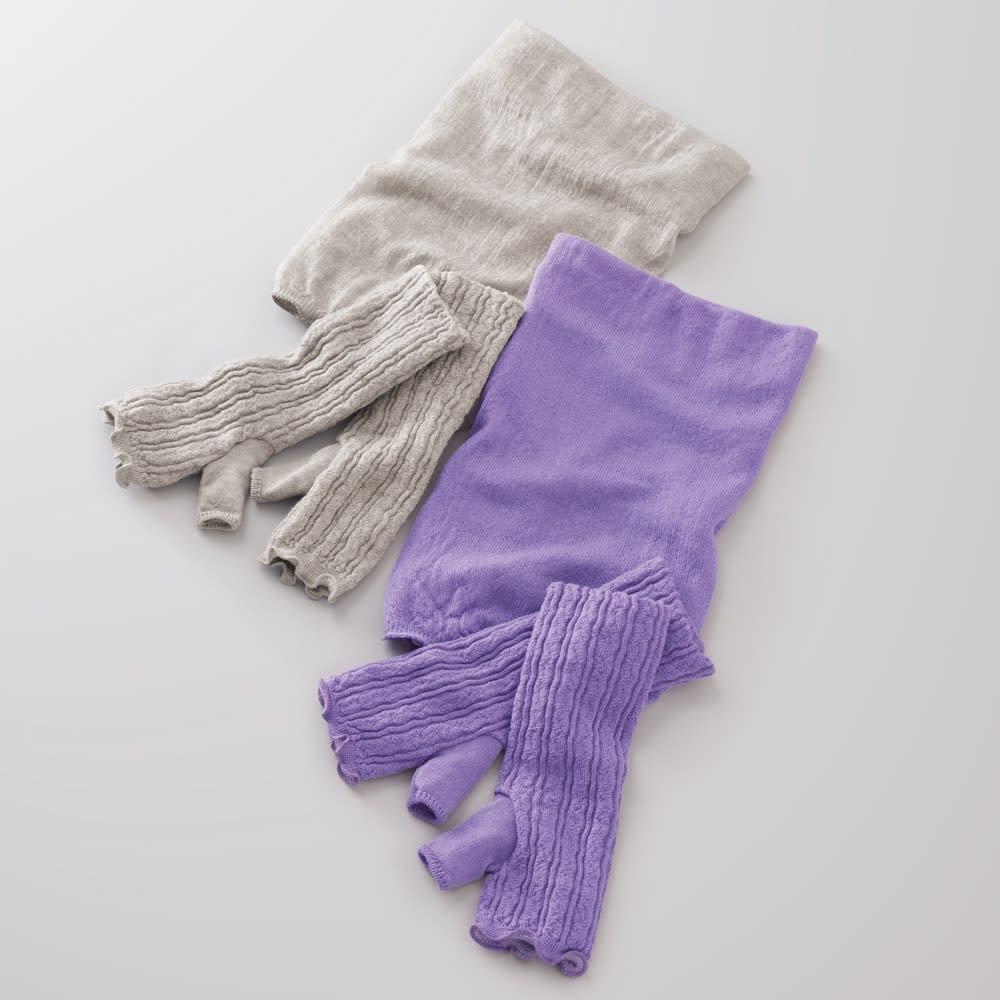 シルク美人シリーズ メリノウール×内側起毛シルク UVアームウォーマー(日本製) 左から(ウ)ライトグレー (エ)パープル