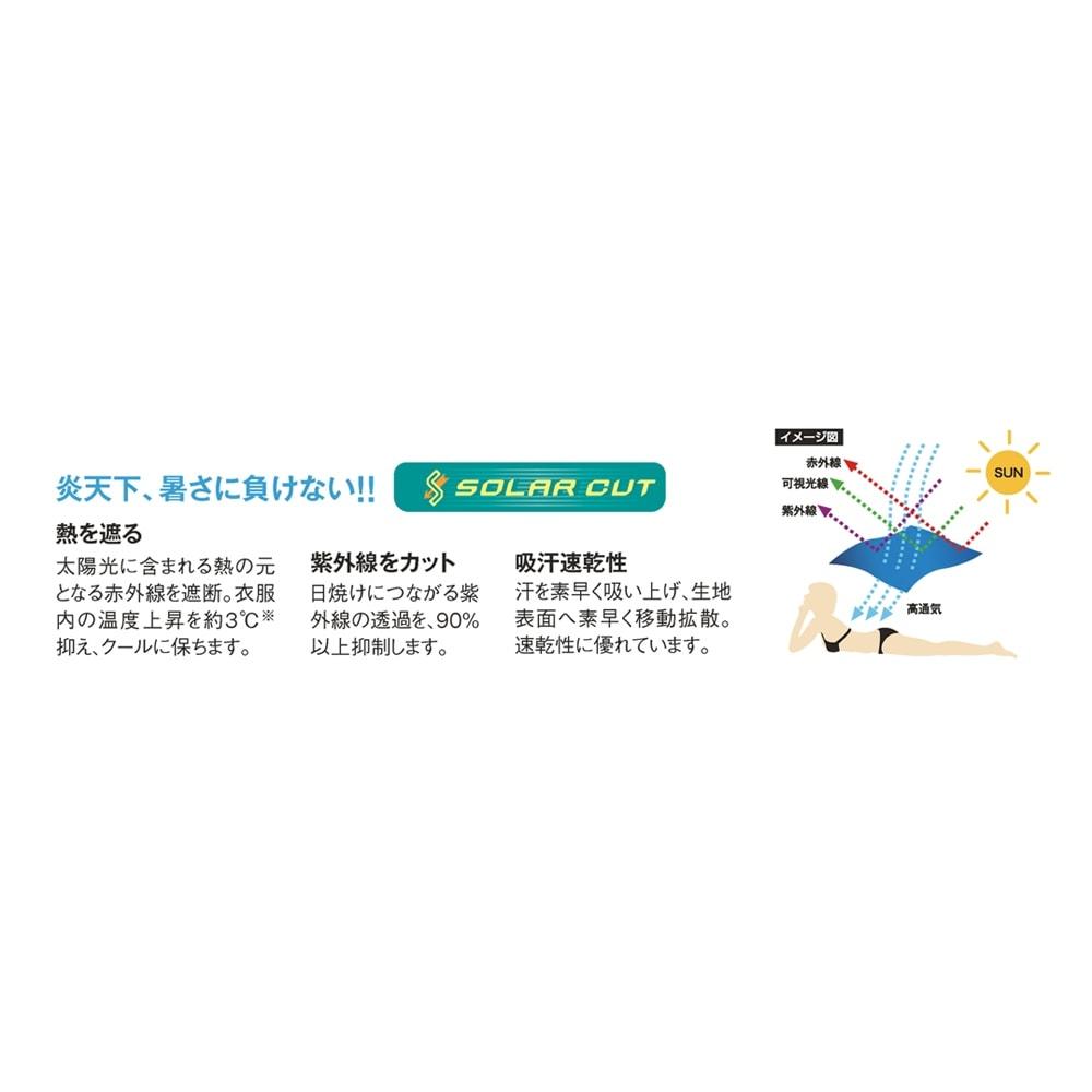 MIZUNO/ミズノ 着る木陰シリーズ フェイスカバー2枚組 機能素材「ソーラーカット」を使用。