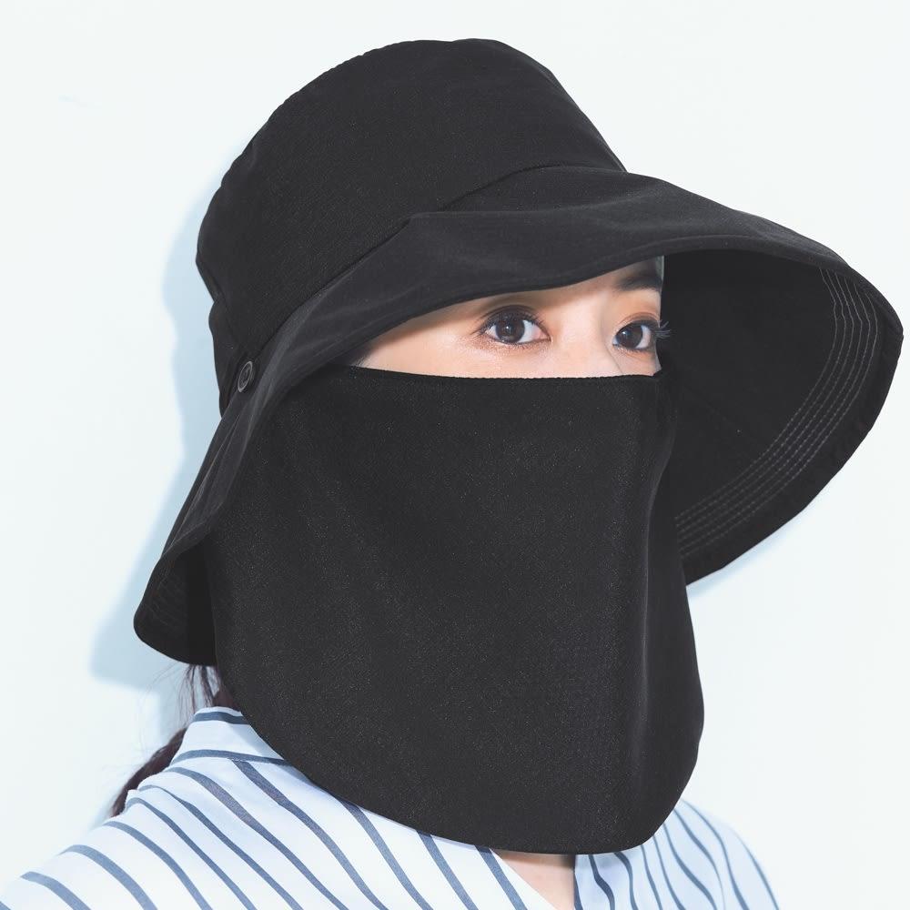 ベル・モード 風通る木陰の帽子(フェイスカバー付き) (ウ)ブラック コーディネート例 ドライタッチの清涼感ある素材の、取り外せるフェイスカバー付き。後ろに付ければ、ネックカバーにもなります。