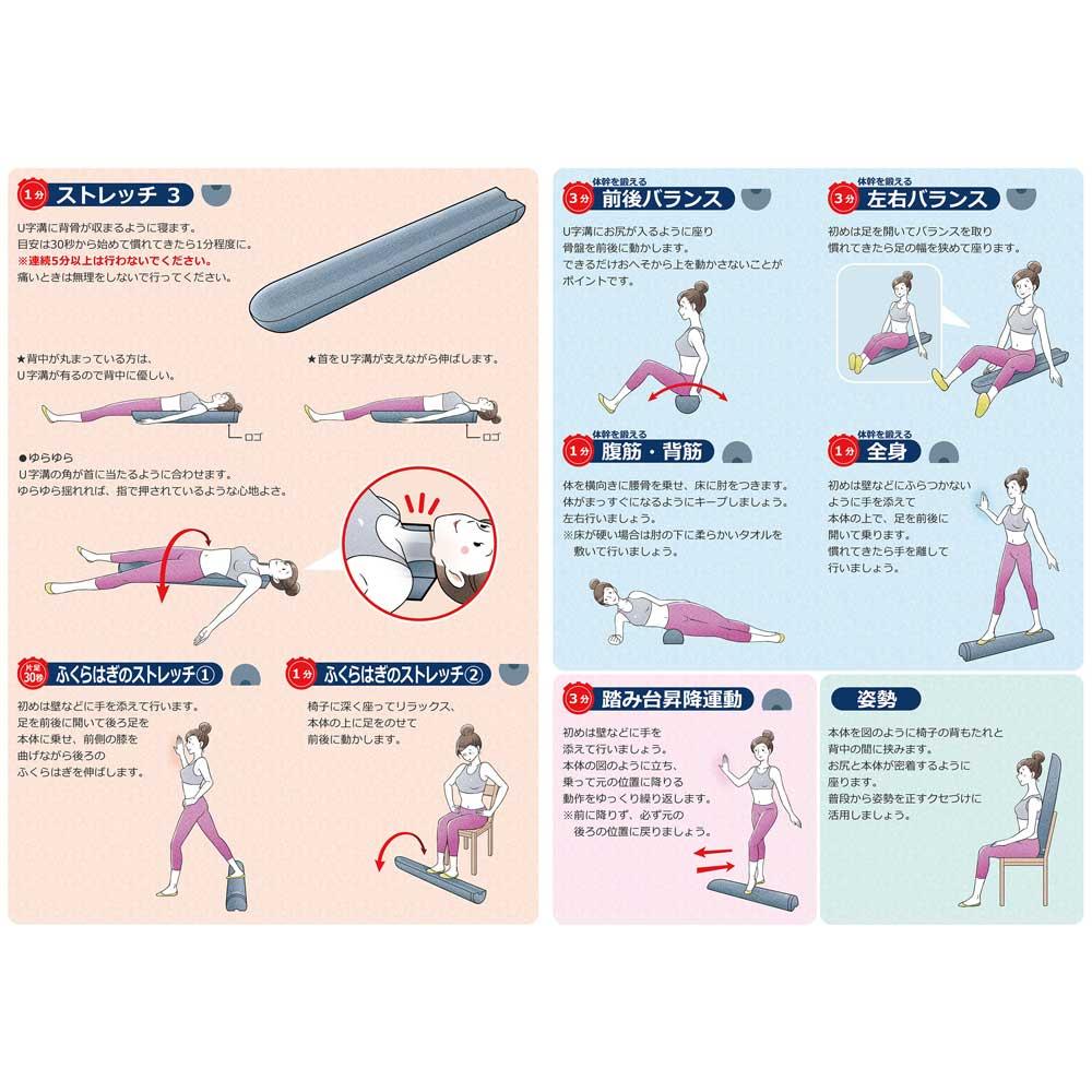 ピュアフィット ストレッチネックボディ 使用ガイド付き。ストレッチだけでなく筋トレや昇降運動にも使える!