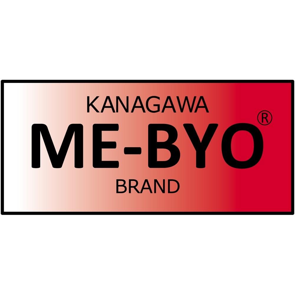 VENEX/ベネクス おやすみインナー おやすみブラ 神奈川県が認定する「ME-BYO(R)BRAND」にも選定されました。(認定日:2018年9月)