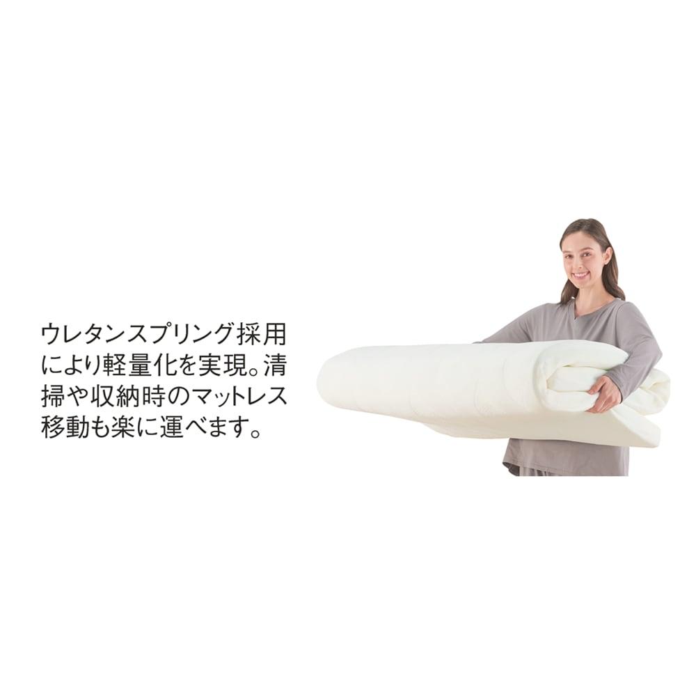 オクタスプリングマット 手軽で簡単持ち運びラクラク!