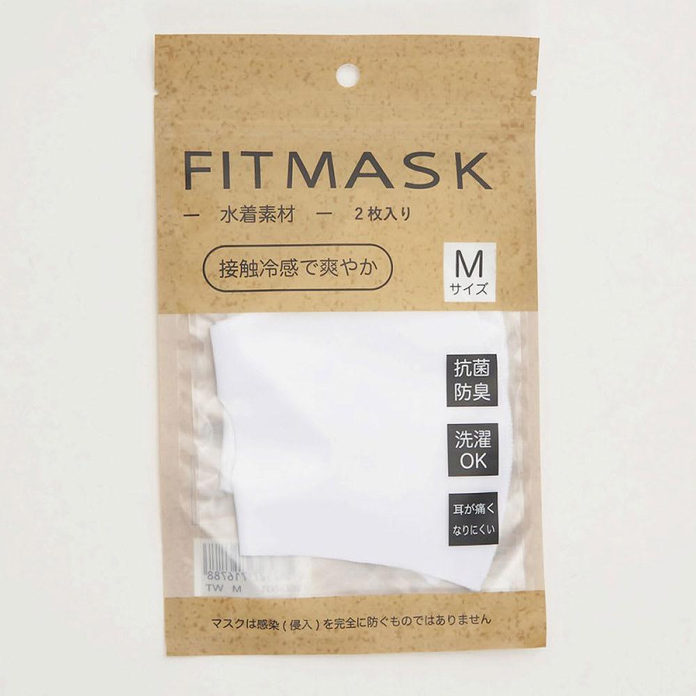 抗菌仕様 FIT MASK 10枚組