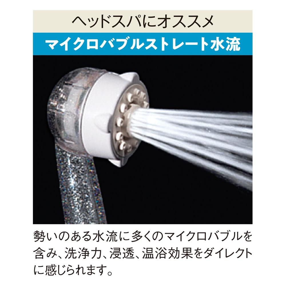 ミラブル シャワーヘッド ミラブルプラス(本体+トルネードスティック)