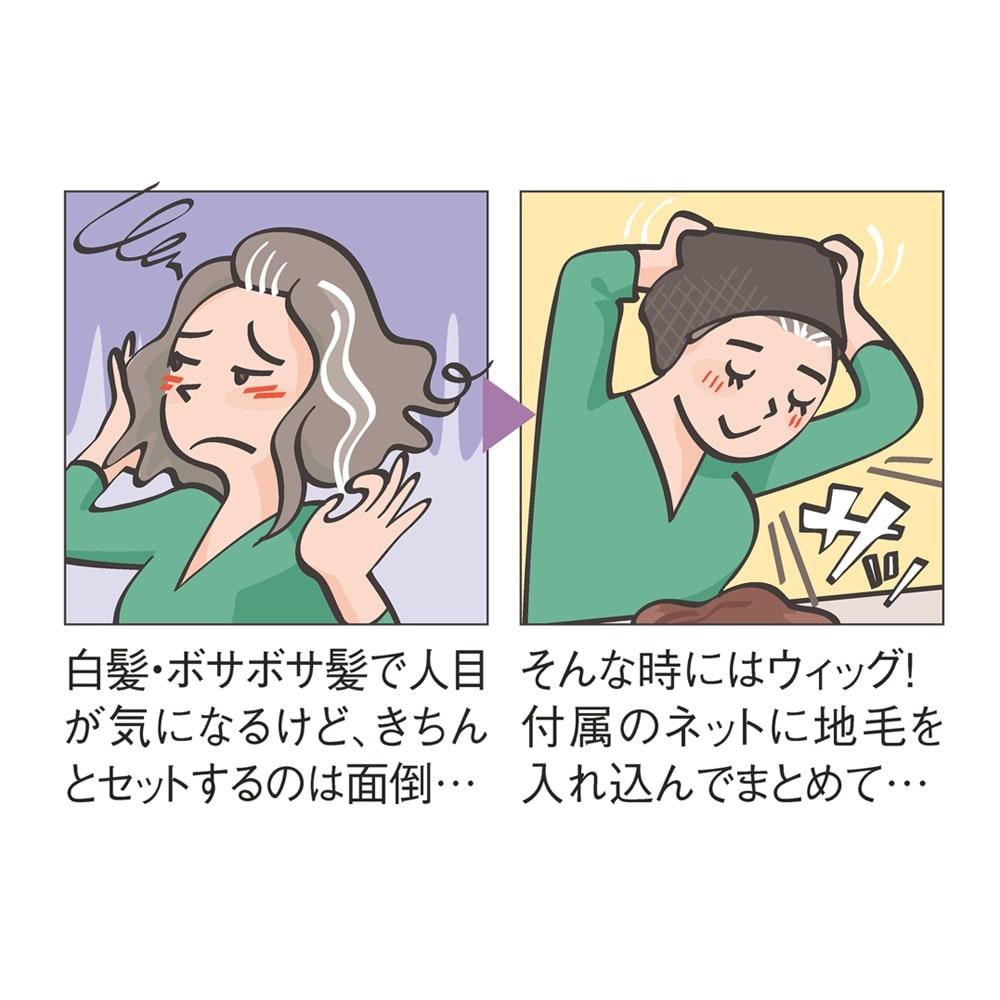 坂巻哲也ヘアコサージュ エレガントショート