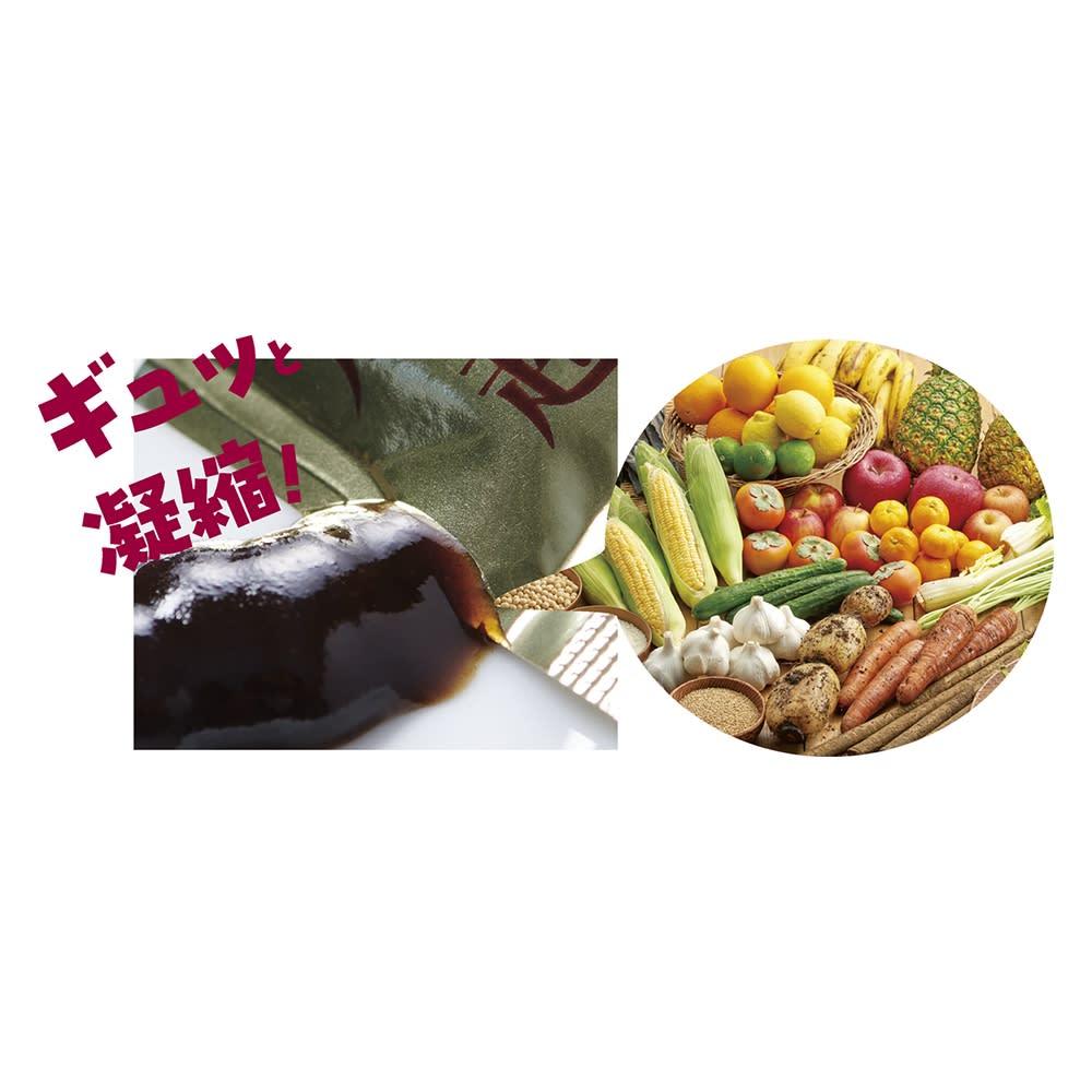 万田酵素超熟 特別セット 粒タイプ