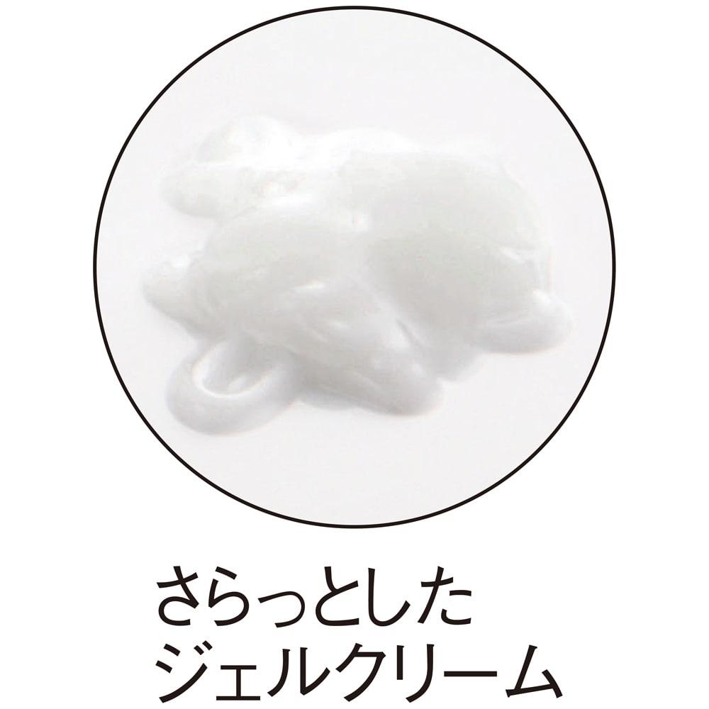 薬用 Ibizaクリーム 35g お得な2本組
