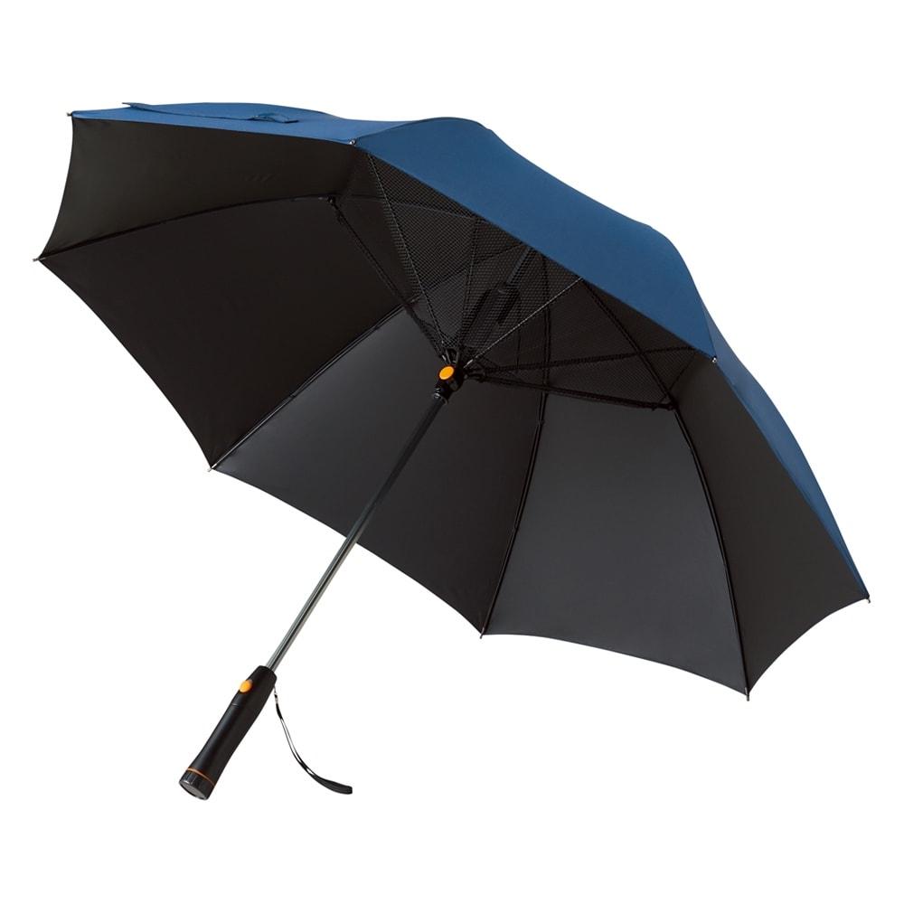 遮光1級 扇風機日傘 ネイビー 60cm