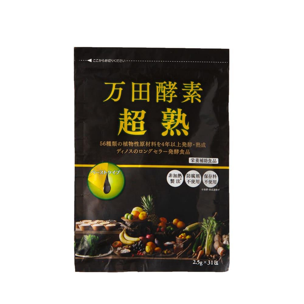 美容 健康 ダイエット 美容食品 サプリメント 万田酵素「超熟」 ペーストタイプ (2.5g×31包)3袋 M89015