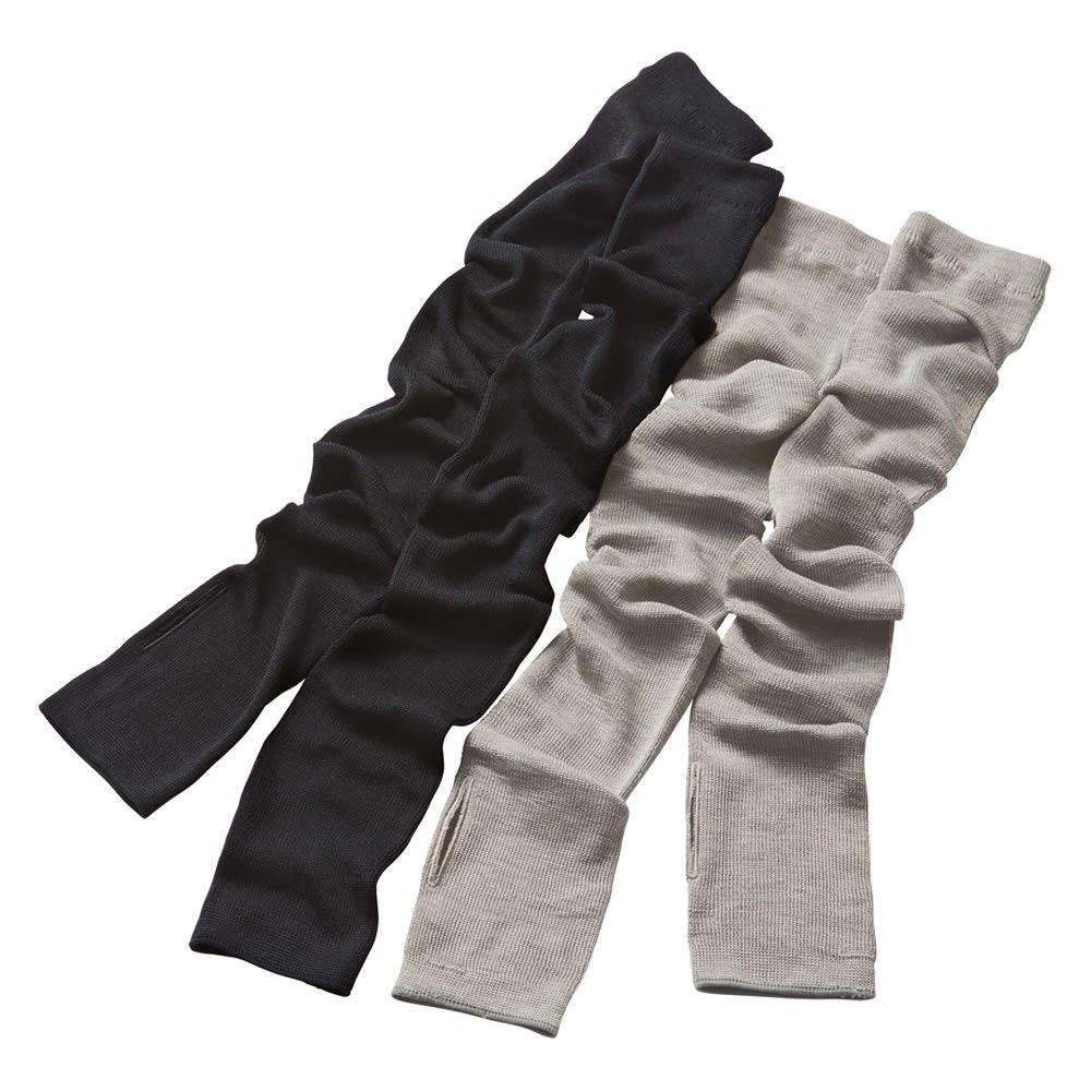 UVカットシルクシリーズ シルク100%UVロングアームカバー 左から(ウ)ブラック (ア)グレー