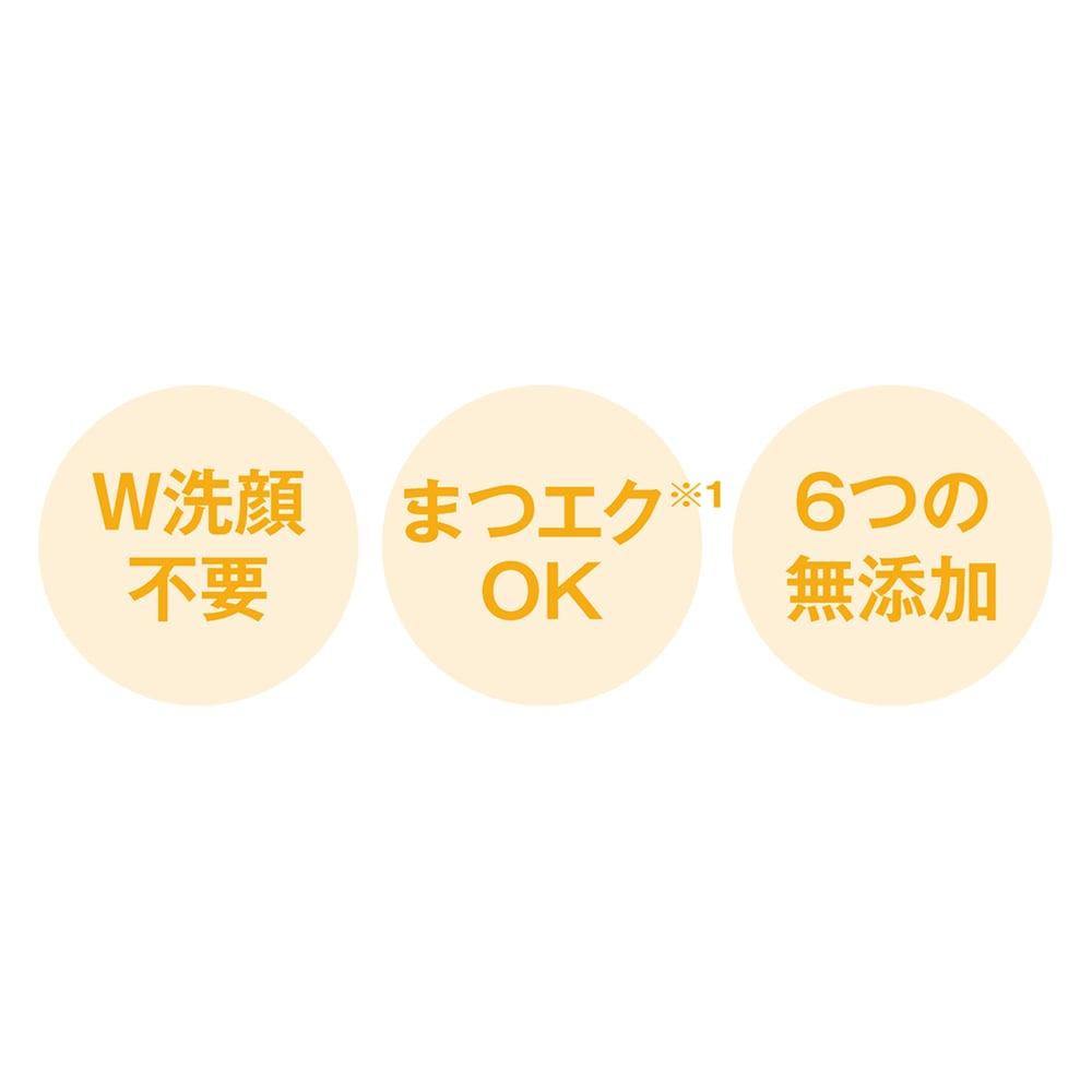 DUO ザ 薬用 クレンジングバームバリア 約90g ※1 一般的なシアノアクリレート系グルーの場合