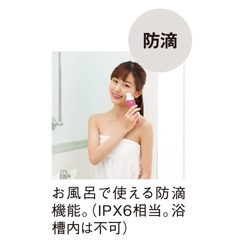 ポルト ウォーターピーリング 美顔器 Requa(リクア) [防滴] お風呂で使える防滴機能。(IPX6相当。浴槽内は不可)