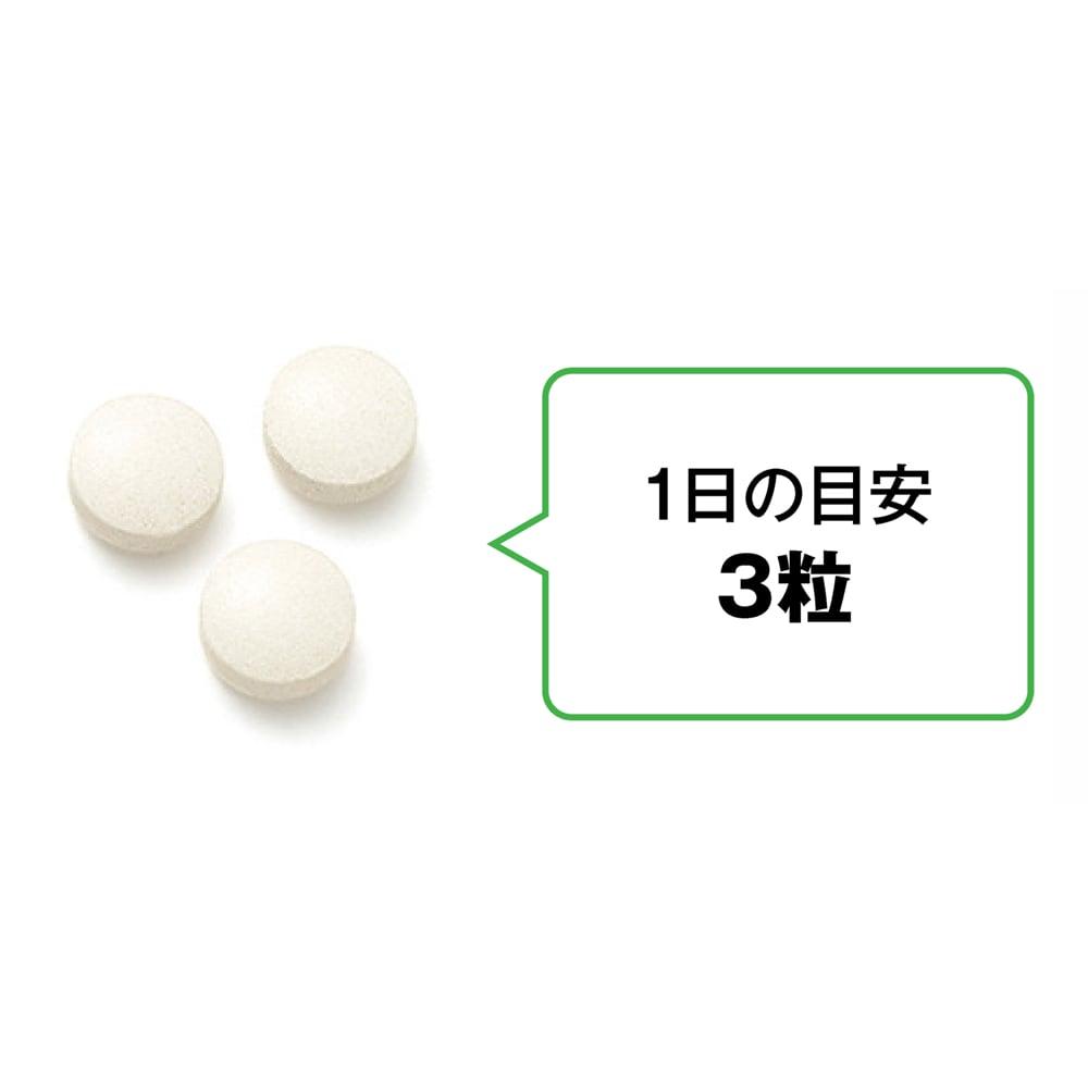 FANCL/ファンケル 血圧サポート 80日分【機能性表示食品】