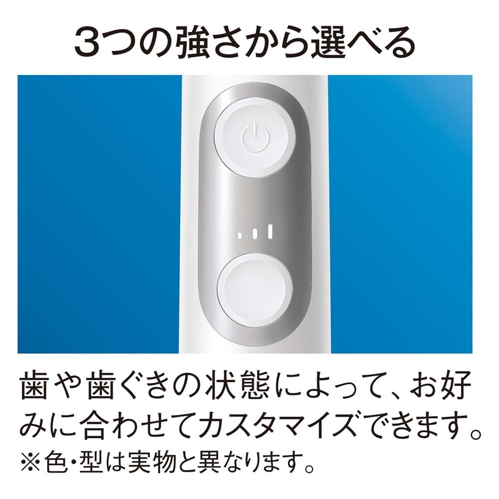 ソニッケアー エキスパートクリーン(4モード搭載)