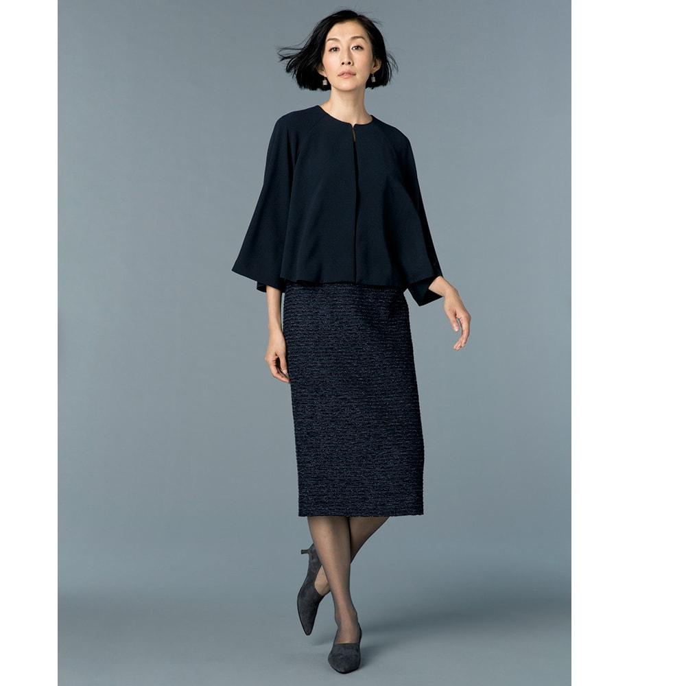 ケープ風 ダブルクロス ジャケット コーディネート例 /ツイードのスカートにダブルクロスのジャケットを羽織れば、ビジネスからパーティー、セレモニーまで、フォーマルなシーンをカバー。