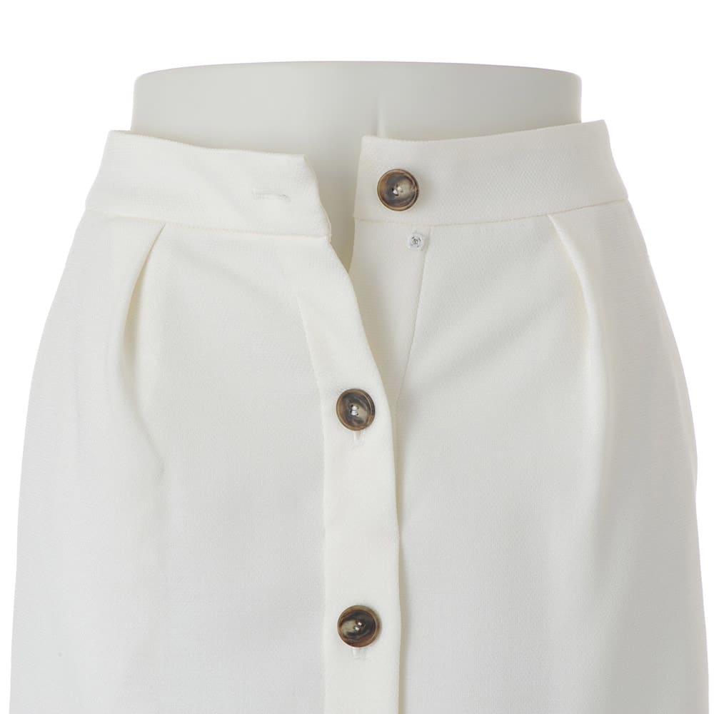 レイヤード風 Iライン スカート 上から2つ目のボタンは開きません