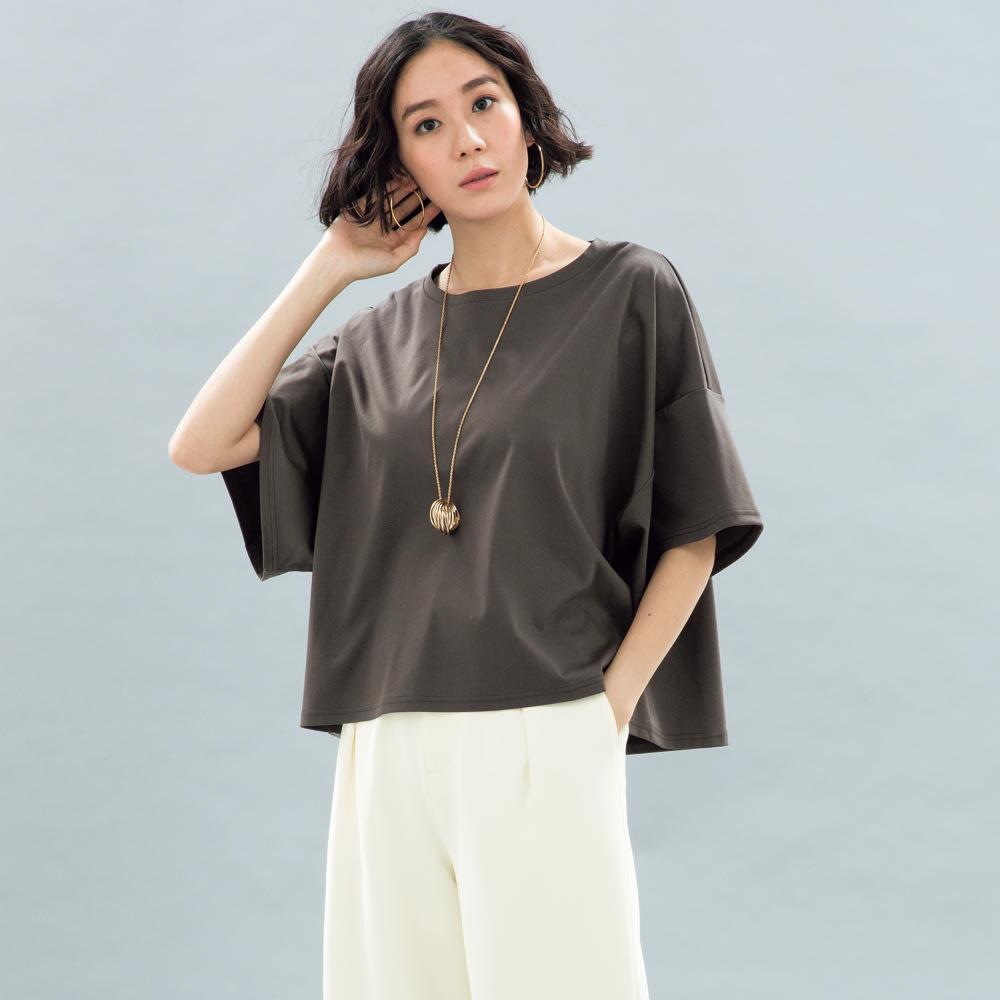 コンパクトコットン ビッグスリーブ Tシャツ (ウ)グレイッシュブラウン コーディネート例