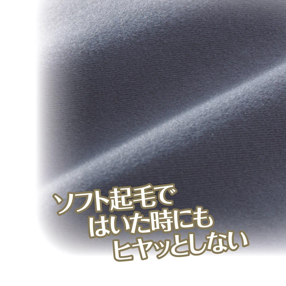 骨盤底筋サポート ソフト起毛ガードル 2色組 (5分丈) ソフト起毛ではいた時にもヒヤッとしない