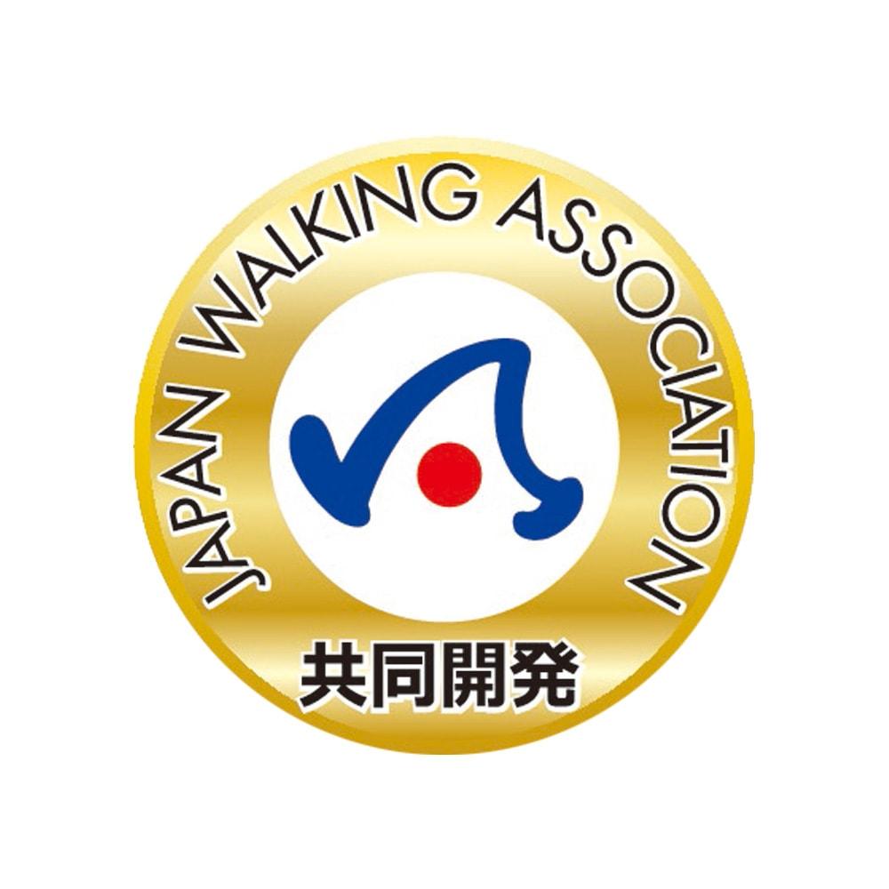 Locox(ロコックス) はくだけエクスパッツ 一般社団法人 日本ウォーキング協会 公認