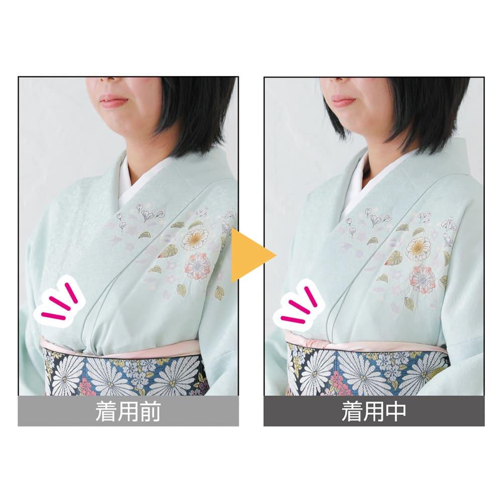 和装インナー 3L なだらかに胸元を抑え、美しい着姿に。